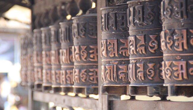 Nepal - Natur und Kultur im Himalayastaat