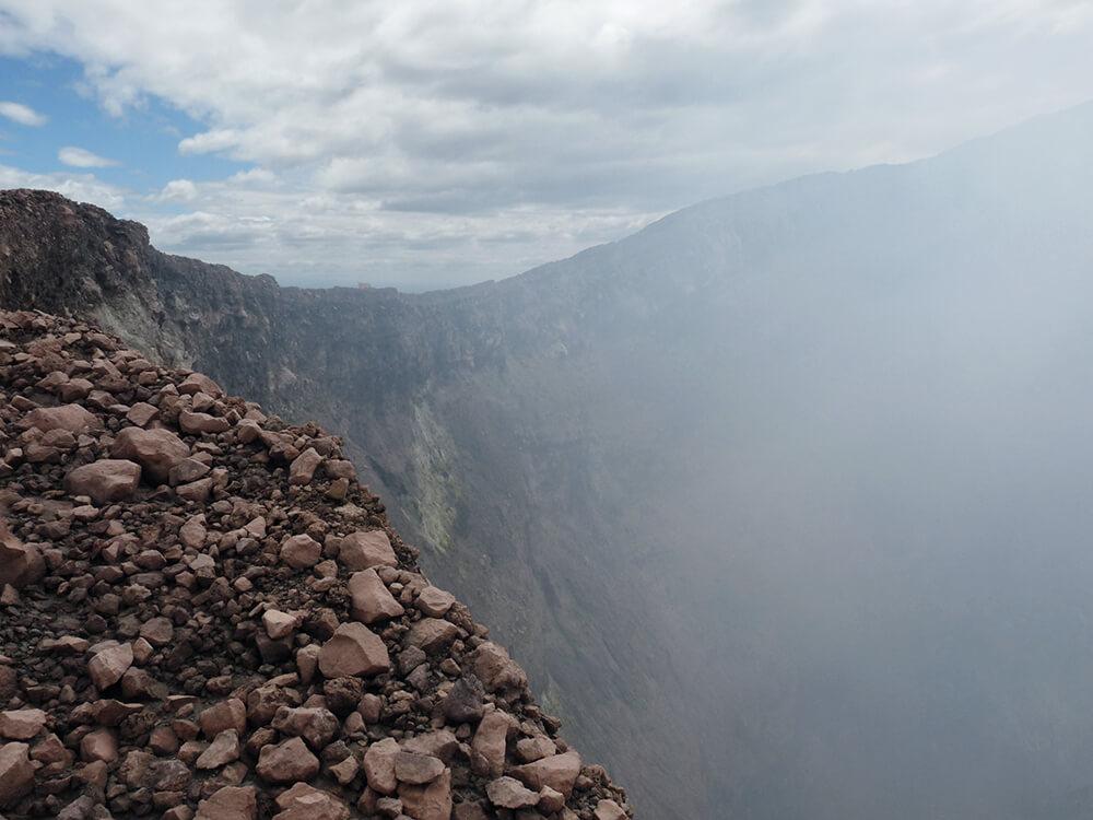 Vulkankrater Nicaragua