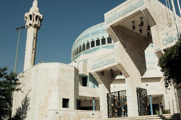 Koenig Abdallah Moschee in Amman, Jordanien