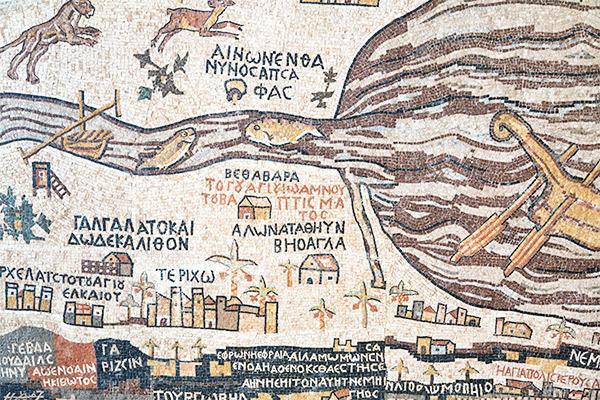 Landkarte aus Mosaiksteinen, Madaba